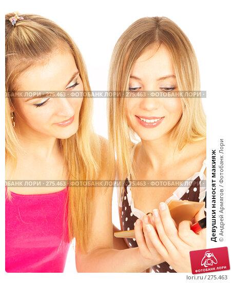 Девушки наносят макияж, фото № 275463, снято 6 марта 2008 г. (c) Андрей Армягов / Фотобанк Лори