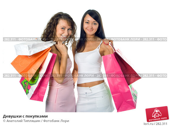 Девушки с покупками, фото № 282311, снято 11 октября 2007 г. (c) Анатолий Типляшин / Фотобанк Лори
