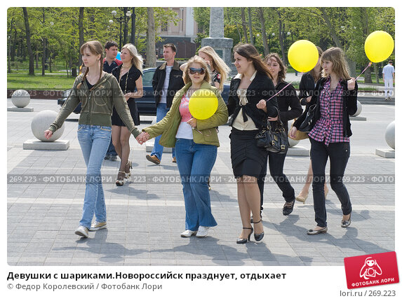 Девушки с шариками.Новороссийск празднует, отдыхает, фото № 269223, снято 1 мая 2008 г. (c) Федор Королевский / Фотобанк Лори