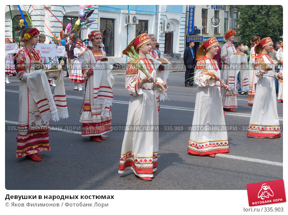 Девушки в народных костюмах, эксклюзивное фото № 335903, снято 12 июня 2008 г. (c) Яков Филимонов / Фотобанк Лори