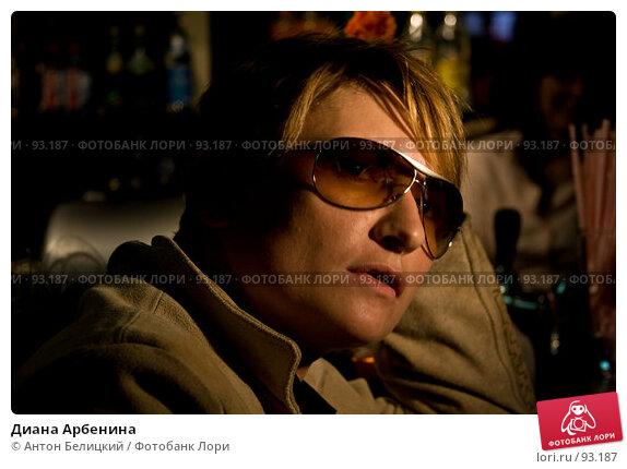 Купить «Диана Арбенина», фото № 93187, снято 29 августа 2007 г. (c) Антон Белицкий / Фотобанк Лори