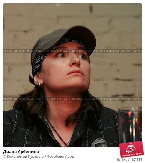 Диана Арбенина, фото № 187583, снято 8 февраля 2005 г. (c) Константин Куцылло / Фотобанк Лори