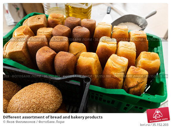Different assortment of bread and bakery products. Стоковое фото, фотограф Яков Филимонов / Фотобанк Лори