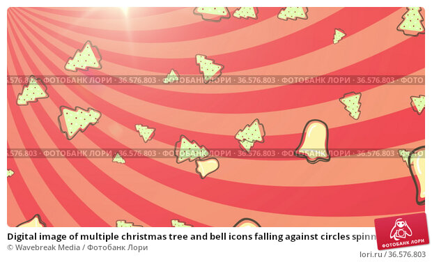 Digital image of multiple christmas tree and bell icons falling against circles spinning. Стоковое фото, агентство Wavebreak Media / Фотобанк Лори