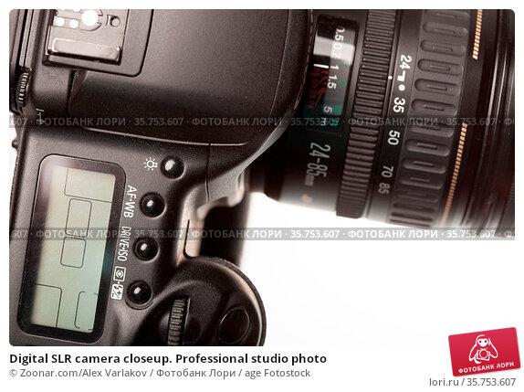Digital SLR camera closeup. Professional studio photo. Стоковое фото, фотограф Zoonar.com/Alex Varlakov / age Fotostock / Фотобанк Лори