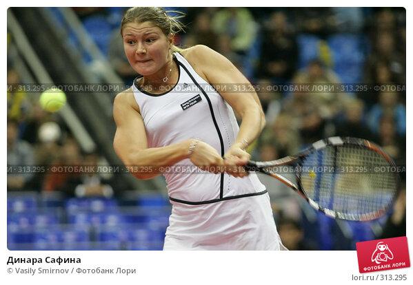 Динара Сафина, фото № 313295, снято 11 октября 2005 г. (c) Vasily Smirnov / Фотобанк Лори