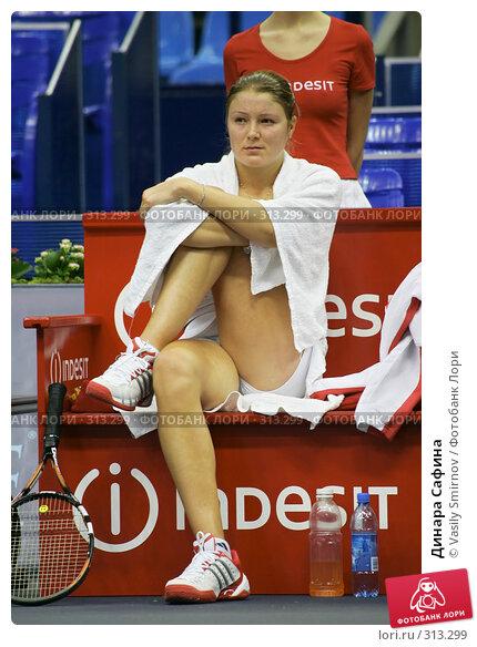 Динара Сафина, фото № 313299, снято 11 октября 2005 г. (c) Vasily Smirnov / Фотобанк Лори