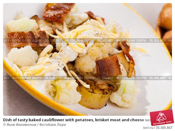 Dish of tasty baked cauliflower with potatoes, brisket meat and cheese sauce. Стоковое фото, фотограф Яков Филимонов / Фотобанк Лори