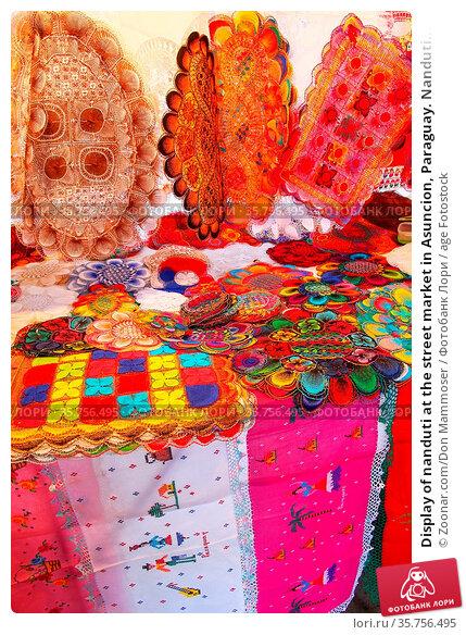 Display of nanduti at the street market in Asuncion, Paraguay. Nanduti... Стоковое фото, фотограф Zoonar.com/Don Mammoser / age Fotostock / Фотобанк Лори