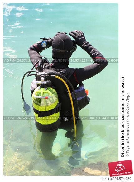 Diver in the black costume in the water, фото № 26574239, снято 17 августа 2012 г. (c) Tatjana Romanova / Фотобанк Лори