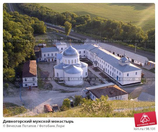 Дивногорский мужской монастырь, фото № 98131, снято 18 июля 2007 г. (c) Вячеслав Потапов / Фотобанк Лори
