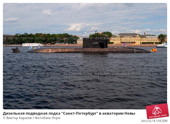 подводная лодка в акватории