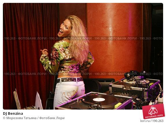 Купить «DJ Benzina», фото № 190263, снято 2 сентября 2006 г. (c) Морозова Татьяна / Фотобанк Лори