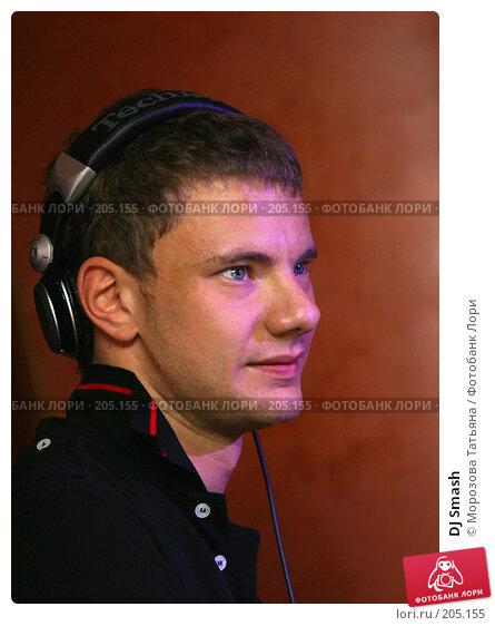 DJ Smash, фото № 205155, снято 3 сентября 2006 г. (c) Морозова Татьяна / Фотобанк Лори