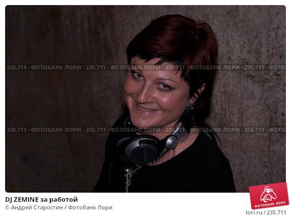 DJ ZEMINE за работой, фото № 235711, снято 30 марта 2017 г. (c) Андрей Старостин / Фотобанк Лори