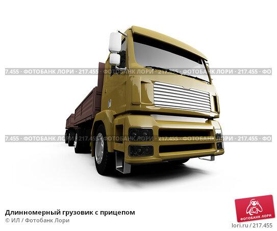 Длинномерный грузовик с прицепом, иллюстрация № 217455 (c) ИЛ / Фотобанк Лори