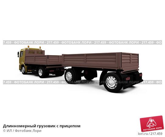 Длинномерный грузовик с прицепом, иллюстрация № 217459 (c) ИЛ / Фотобанк Лори
