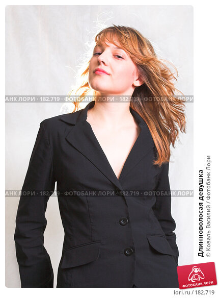 Длинноволосая девушка, фото № 182719, снято 25 октября 2006 г. (c) Коваль Василий / Фотобанк Лори