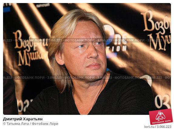 Купить «Дмитрий Харатьян», фото № 3066223, снято 27 января 2009 г. (c) Татьяна Лата / Фотобанк Лори