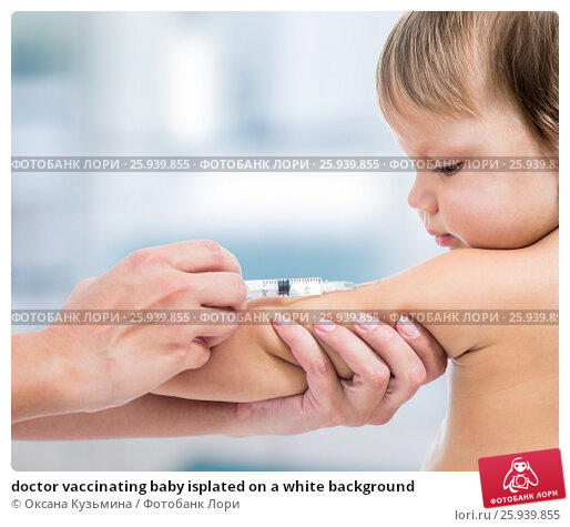 Купить «doctor vaccinating baby isplated on a white background», фото № 25939855, снято 6 сентября 2012 г. (c) Оксана Кузьмина / Фотобанк Лори