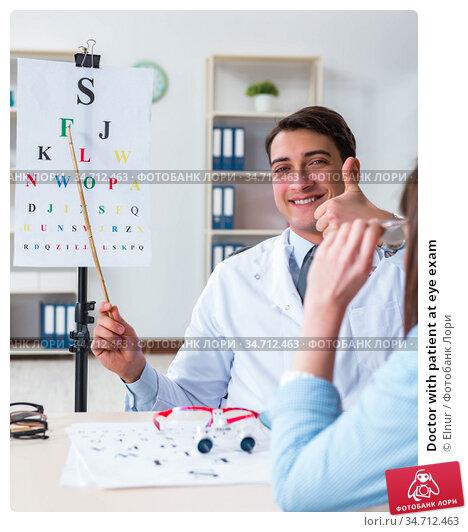 Doctor with patient at eye exam. Стоковое фото, фотограф Elnur / Фотобанк Лори