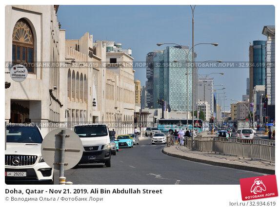 Купить «Doha, Qatar - Nov 21. 2019. Ali Bin Abdullah Street», фото № 32934619, снято 21 ноября 2019 г. (c) Володина Ольга / Фотобанк Лори