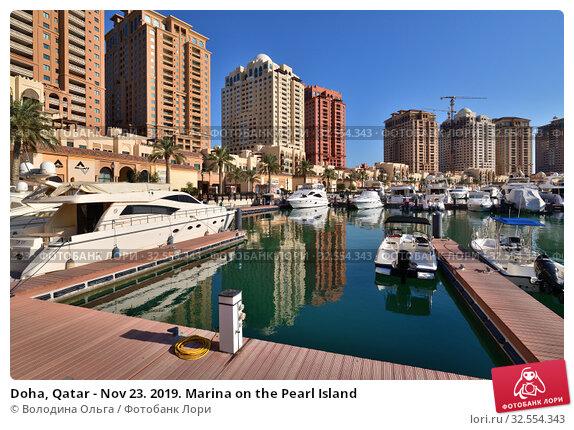 Купить «Doha, Qatar - Nov 23. 2019. Marina on the Pearl Island», фото № 32554343, снято 23 ноября 2019 г. (c) Володина Ольга / Фотобанк Лори