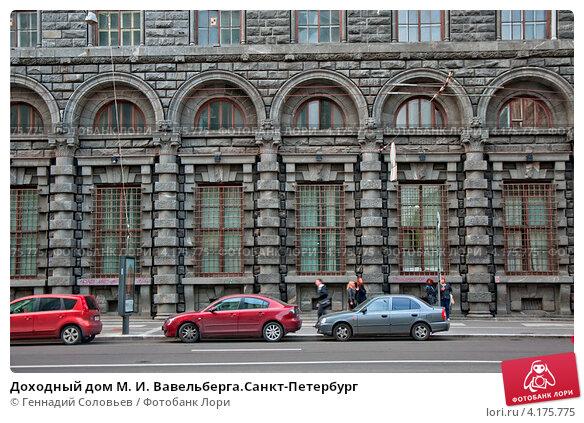 Банки СанктПетербурга  адреса отделенией на карте