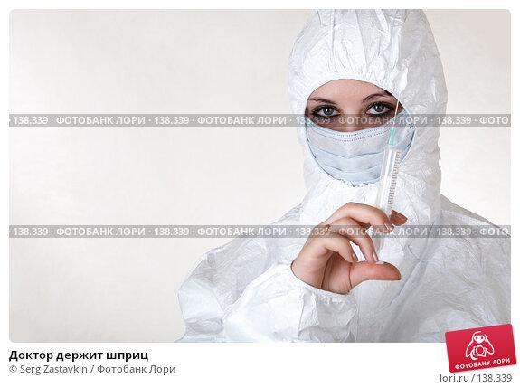 Доктор держит шприц, фото № 138339, снято 8 декабря 2006 г. (c) Serg Zastavkin / Фотобанк Лори