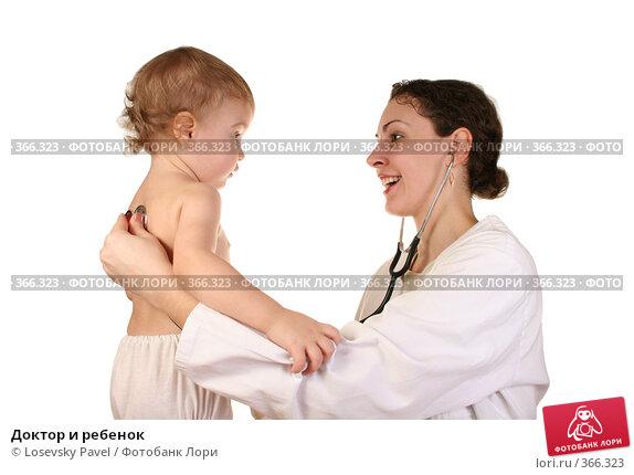 Доктор и ребенок, фото № 366323, снято 9 августа 2017 г. (c) Losevsky Pavel / Фотобанк Лори