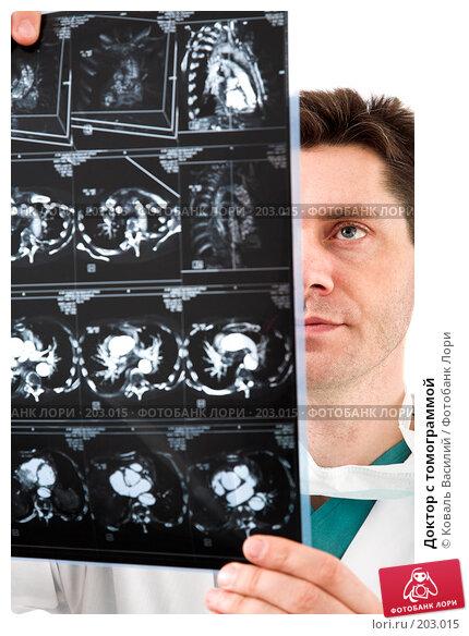 Доктор с томограммой, фото № 203015, снято 18 января 2008 г. (c) Коваль Василий / Фотобанк Лори