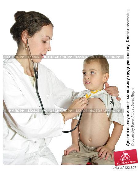 Доктор выслушивает  мальчику грудную клетку. Doctor assessing child by stethoscope 3, фото № 122807, снято 19 октября 2005 г. (c) Losevsky Pavel / Фотобанк Лори