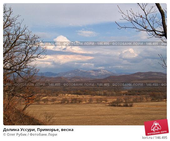 Долина Уссури, Приморье, весна, фото № 146495, снято 17 апреля 2007 г. (c) Олег Рубик / Фотобанк Лори