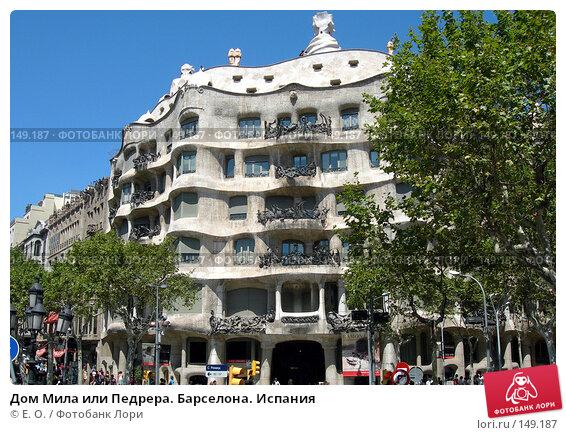 Дом Мила или Педрера. Барселона. Испания, фото № 149187, снято 21 августа 2006 г. (c) Екатерина Овсянникова / Фотобанк Лори