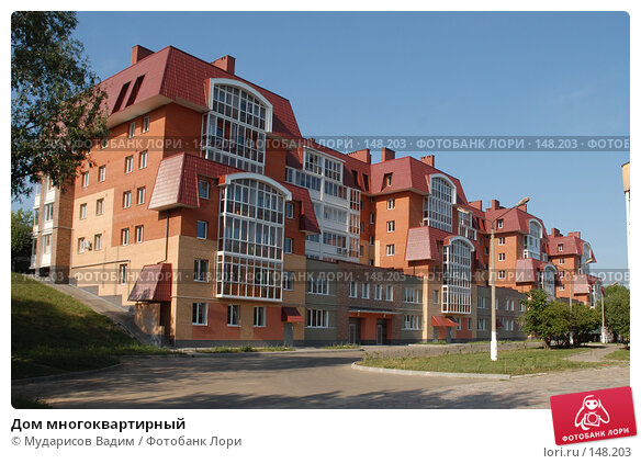 Дом многоквартирный, фото № 148203, снято 16 августа 2007 г. (c) Мударисов Вадим / Фотобанк Лори