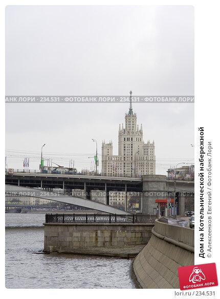 Дом на Котельнической набережной, фото № 234531, снято 29 февраля 2008 г. (c) Алексеенков Евгений / Фотобанк Лори