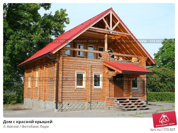 Дом с красной крышей, фото № 173507, снято 25 июня 2007 г. (c) Astroid / Фотобанк Лори
