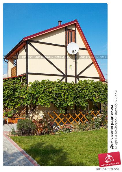 Купить «Дом с виноградником», фото № 191551, снято 26 сентября 2007 г. (c) Ирина Мойсеева / Фотобанк Лори