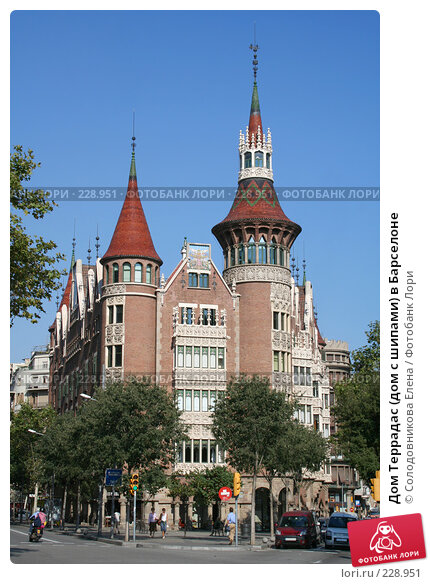Дом Террадас (дом с шипами) в Барселоне, фото № 228951, снято 22 сентября 2005 г. (c) Солодовникова Елена / Фотобанк Лори