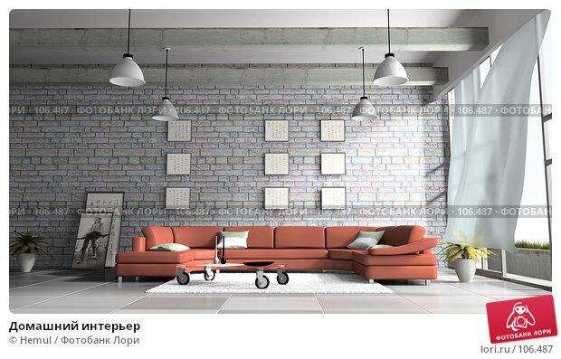 Домашний интерьер, иллюстрация № 106487 (c) Hemul / Фотобанк Лори