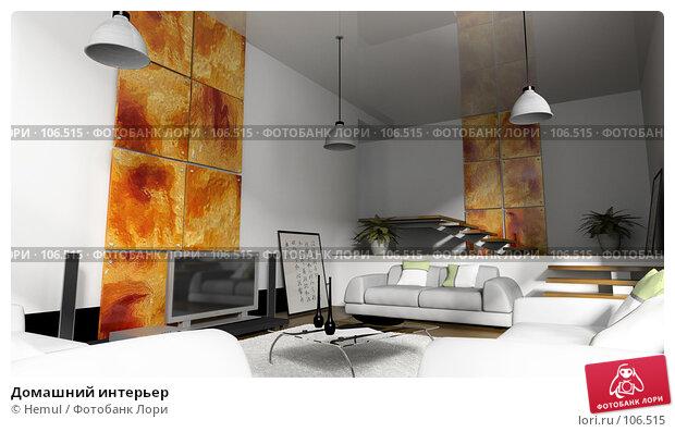 Купить «Домашний интерьер», иллюстрация № 106515 (c) Hemul / Фотобанк Лори