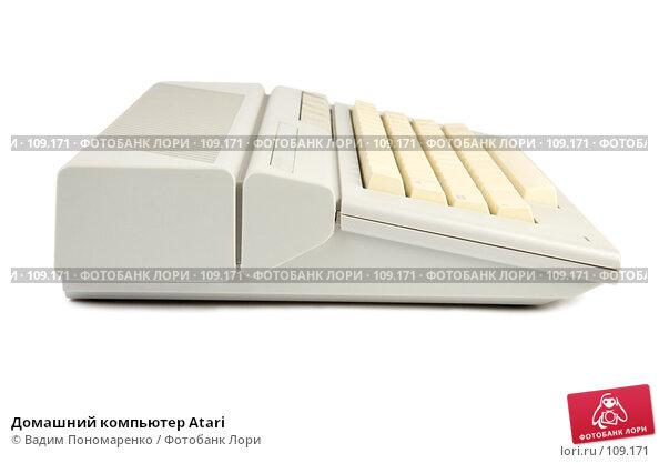 Купить «Домашний компьютер Atari», фото № 109171, снято 27 октября 2007 г. (c) Вадим Пономаренко / Фотобанк Лори