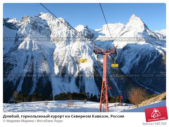 Домбай, горнолыжный курорт на Северном Кавказе, Россия, фото № 107731, снято 26 февраля 2007 г. (c) Фадеева Марина / Фотобанк Лори