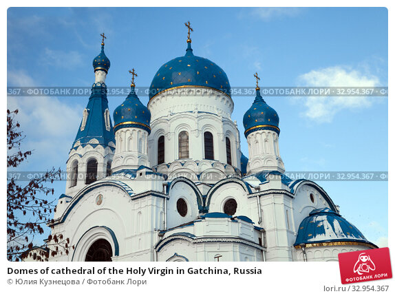 Domes of cathedral of the Holy Virgin in Gatchina, Russia (2019 год). Стоковое фото, фотограф Юлия Кузнецова / Фотобанк Лори