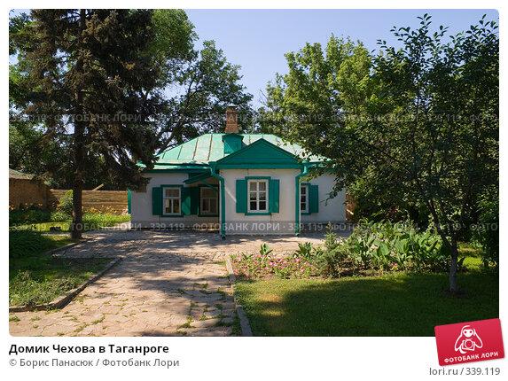Домик Чехова в Таганроге, фото № 339119, снято 21 июня 2008 г. (c) Борис Панасюк / Фотобанк Лори