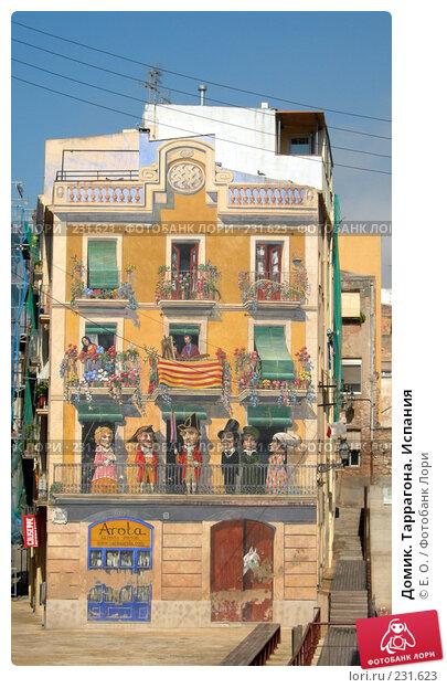 Купить «Домик. Таррагона. Испания», фото № 231623, снято 23 августа 2006 г. (c) Екатерина Овсянникова / Фотобанк Лори