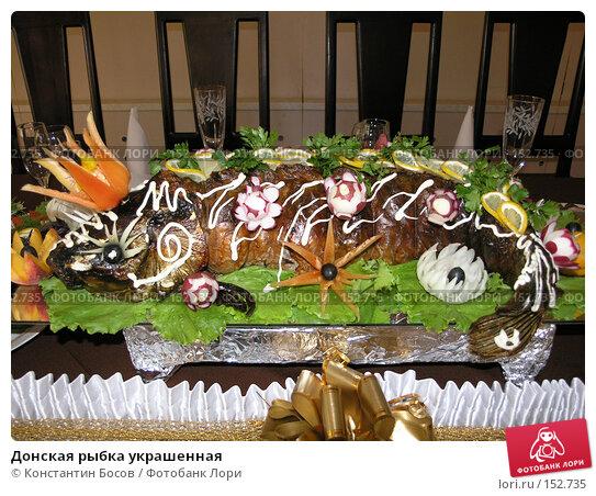 Донская рыбка украшенная, фото № 152735, снято 22 июля 2006 г. (c) Константин Босов / Фотобанк Лори