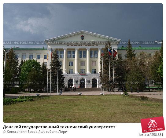 Донской государственный технический университет, фото № 258331, снято 30 марта 2017 г. (c) Константин Босов / Фотобанк Лори
