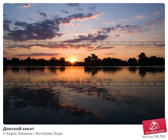 Донской закат, фото № 99755, снято 9 мая 2007 г. (c) Борис Панасюк / Фотобанк Лори