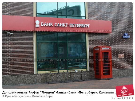 Банк Образование  Офисы и банкоматы